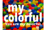 マイカラフル / mycolorful
