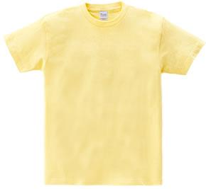 ss_yellow