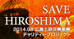 SAVE HIROSHIMA