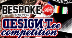 BESPOKE TOKYO x Hoimi デザインTシャツコンペティション