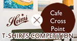 CafeCrossPoint x Hoimi Tshirts Design Competition