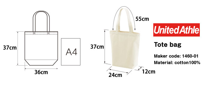United Athle Tote bag
