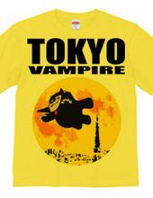TOKYO VAMPIRE 東京吸血鬼