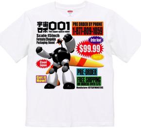 宇宙ロボ001 リアルバージョン