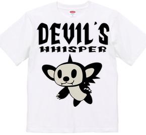 DEVIL'S WHISPER 悪魔のささやき