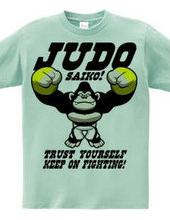 柔道最高!! 柔道Tシャツ