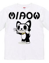 miaow ミャオ