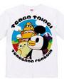 天下泰平 殿様ペンギン