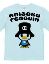 海賊ペンギン Who?