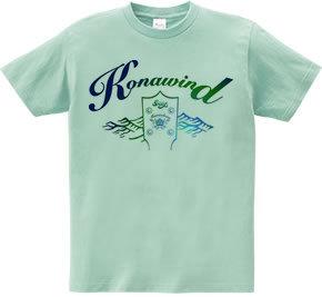 konawind
