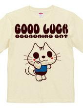 招き猫 Beckoning Cat