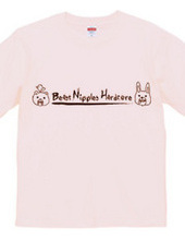 Beast Nipples Hardcore Tシャツ