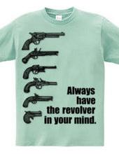 いつも心に拳銃を