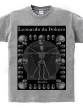 Leonardo da Dokuro