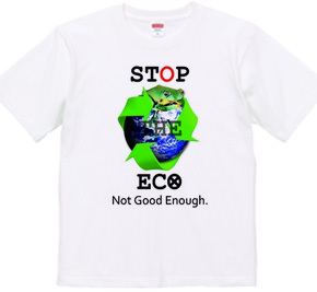 Say NO to the ECO