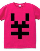 Dot Alphabet - ¥ -
