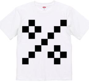 Dot Alphabet - % -