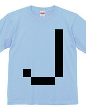 Dot Alphabet - J -