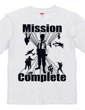 ミッションコンプリート