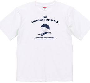 エギ空挺師団