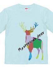Mysterious deer