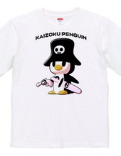 かわいい海賊ペンギン