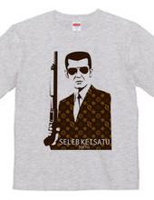 SELEB KEISATU