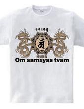 普賢菩薩(男性色)