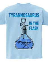 フラスコティラノザウルス2