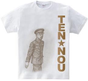 TENNOU2