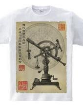 古式天体望遠鏡
