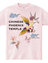 PHOENIX TEMPLE/鳳凰寺院