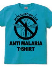 ANTI-MALARIA/モスキートキラー