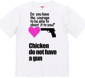 LOST GUN