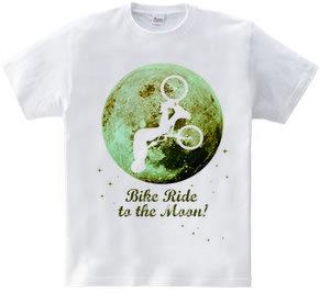 Bike Ride to the Moon