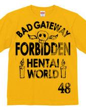 Forbidden/禁断の世界