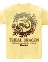 trival dragon 2