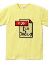 PDF Omosugi