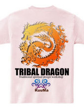Tribal Dragon 3