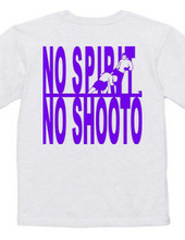 NO SPIRIT,NO SHOOTO