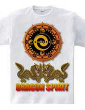 Dragon 護符 3