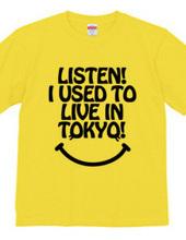 聞いて!あたし東京住んでたんだよ!