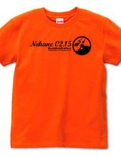 涅槃 -Nehan-