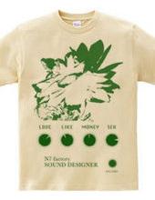 SONUD DESIGNER(Green_02)