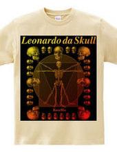 Leonardo da skull 1