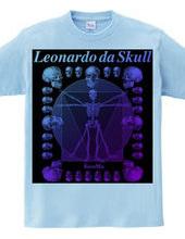 Leonardo da skull 2