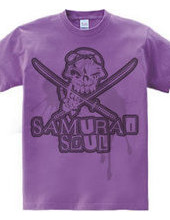 SAMURAI_SOUL