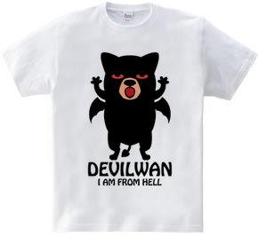 デビルワン