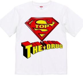 STOP THE DRUG street dancing P