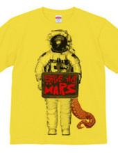 SAVE THE MARS!!!!